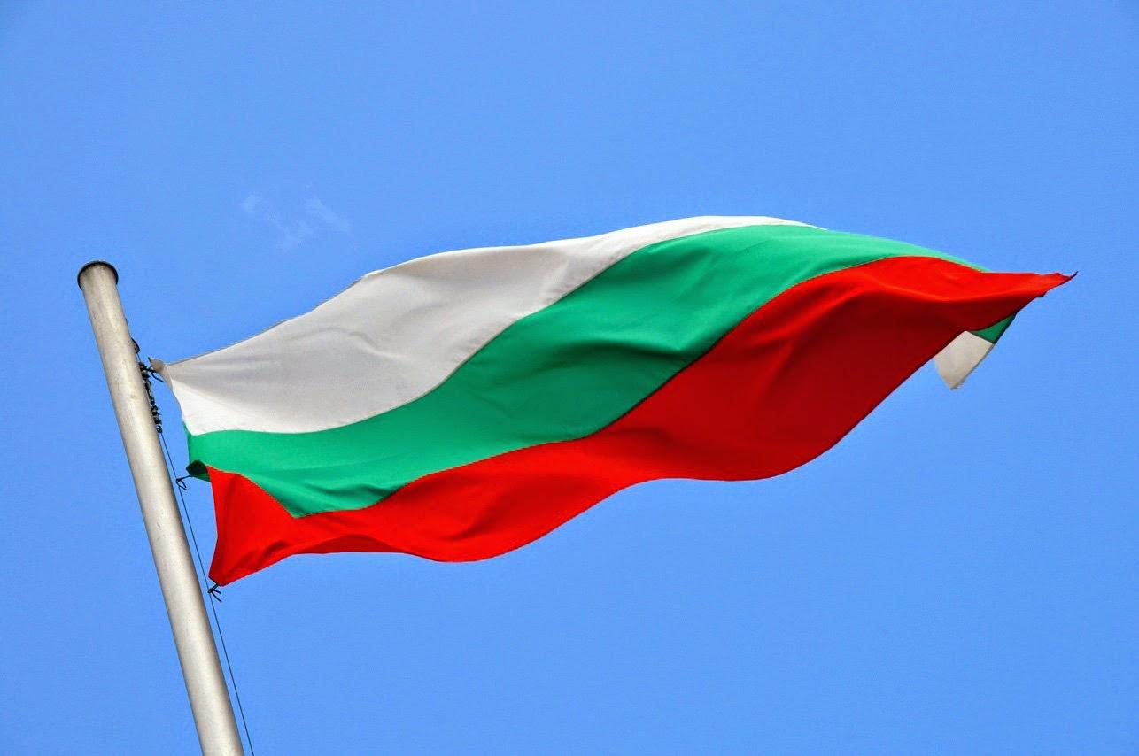 Всички читалища в Общината ще получат националното знаме в навечерието на 3 март
