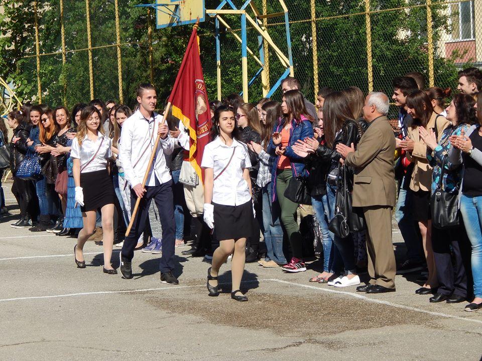 "СОУ ""Георги Измирлиев"" посрещнаха патронния празник на училището"