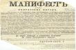 Горна Оряховица ще отбележи Деня на Независимостта на България