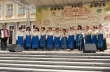 Първа награда за Женския народен хор от Първомайци на Международен фолклорен конкурс