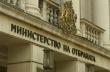 Министерството на отбраната обявява вакантни длъжности за приемане на военна служба
