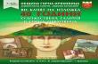 Художествената галерия в Горна Оряховица стана на 40 години