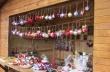 Коледният базар в Горна Оряховица стартира на 1 декември
