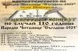 """НЧ """"Съгласие – 1905"""" в Писарево чества 110 години"""