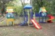 Готова е детската площадка в Градската градина