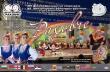 """Танцьори и певци от шест държави идват в Горна Оряховица за фестивалите """"Раховче"""""""
