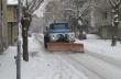 Допълнителна почистваща техника е ангажирана за предстоящия обилен снеговалеж