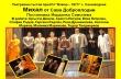 """Отлага се постановката """"Глупаци"""" с Филип Аврамов"""