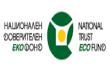 Националният доверителен екофонд одобри проект на Общината за закупуване на електромобил