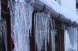 За премахване на опасните ледени висулки апелират от РСПБЗН - Горна Оряховица