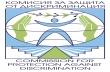 Комисията за защита от дискриминация с приемна в Горна Оряховица