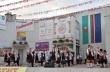 """С концерт-спектакъл ФК """"Сидер войвода"""" отбеляза 15-я си рожден ден"""