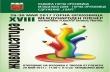 """Художници от три държави участват в ХVІІІ Международен пленер """"Живописатира"""