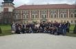 Ученици и учители от СУ
