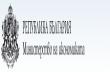 7 публични регистъра, поддържани от Министерството на икономиката улесняват граждани и фирми