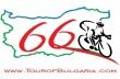 66-та Международна колоездачна обиколка на България ще премине през Горна Оряховица