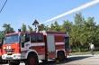 Демонстрации, парад на техниката и Ден на отворените врати в Седмицата на пожарната безопасност