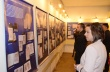 Изложба за българския принос към многообразието на обединена Европа гостува в Историческия музей