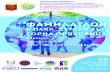 Много забавления, спорт и изненади предлага отново ФАМИЛАТЛОН в Горна Оряховица