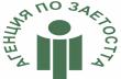 Агенцията по заетостта провежда проучване сред бизнеса за потребностите от кадри