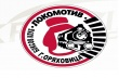 "Боксов клуб ""Локомотив"" спечели проект за спорта като превенция на различните зависимости"