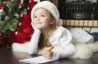 """""""Български пощи"""" и Дядо Коледа отново очакват най-красивите детски писма"""