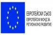 Информация за предстоящо начало на обновяване сградата на Дирекция