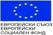 """Стартира Проект """"Спомагателни дейности в община Горна Оряховица"""""""
