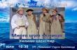 """Театър """"Българска армия"""" гостува на горнооряховска сцена с постановката """"Много шум за нищо"""""""