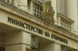 Обявена е вакантна офицерска длъжност във военно формирование 46430 - София