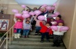 Учениците от Поликраище отбелязаха Деня на розовата фанелка