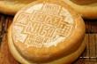 Просфорите (печати за хляб) ще бъде темата  на предстоящата Семейна събота в музея