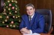 Инж. Добрев: Нека Новата година бъде мирна, благодатна, изпълнена с нови успехи, радост и сполуки