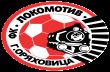 Локомотив (Горна Оряховица) ще вземе участие в новата